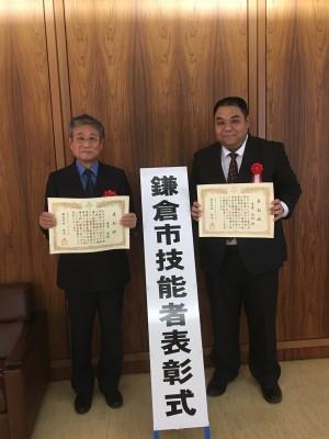 受賞されたお二人。大村正さんは残念ながら式を欠席されました。