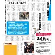 い和波2017012